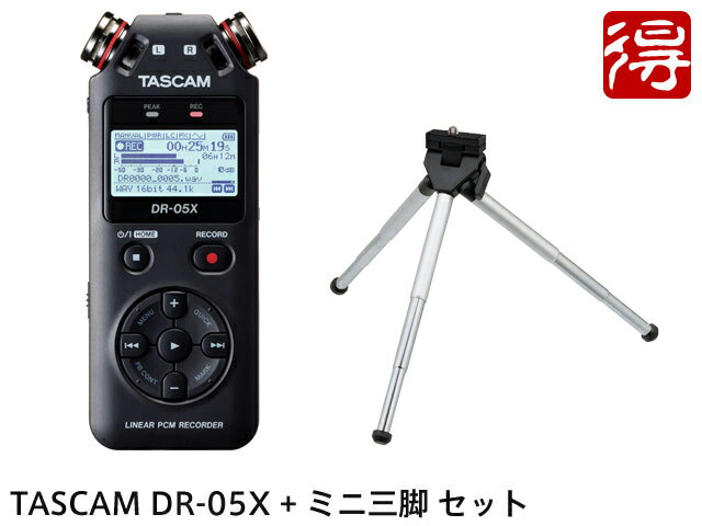 DAW・DTM・レコーダー, ポータブルレコーダー・フィールドレコーダー TASCAM DR-05X