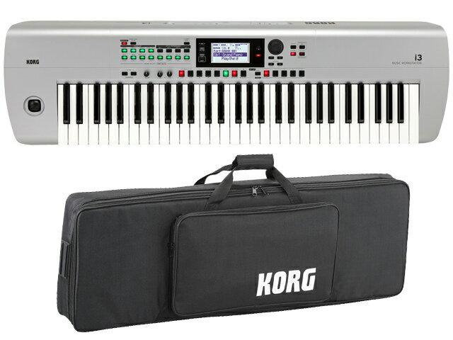 ピアノ・キーボード, キーボード・シンセサイザー KORG i3 MS Super Matte Silver
