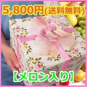 オリジナルボックスフルーツセット ホワイト