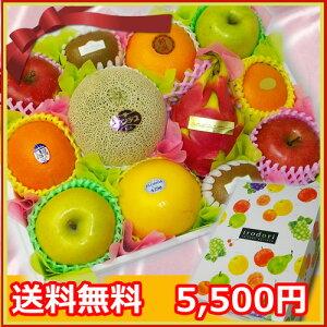 [送料無料]フルーツセット5500円