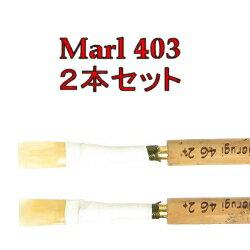 木管楽器用アクセサリー・パーツ, リード  ( ) 403 2()