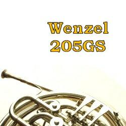 フレンチホルン ヴェンツェル・マインル205GS中学生、高校生が吹奏楽部やオーケストラで吹くのに最適ネット通販のホルン販売・購入日橋辰朗氏選定品