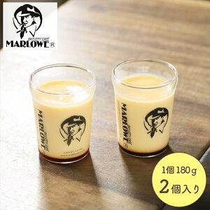 カスタードプリン2個セット マーロウ ビーカー入り手作り焼きプリン プリン