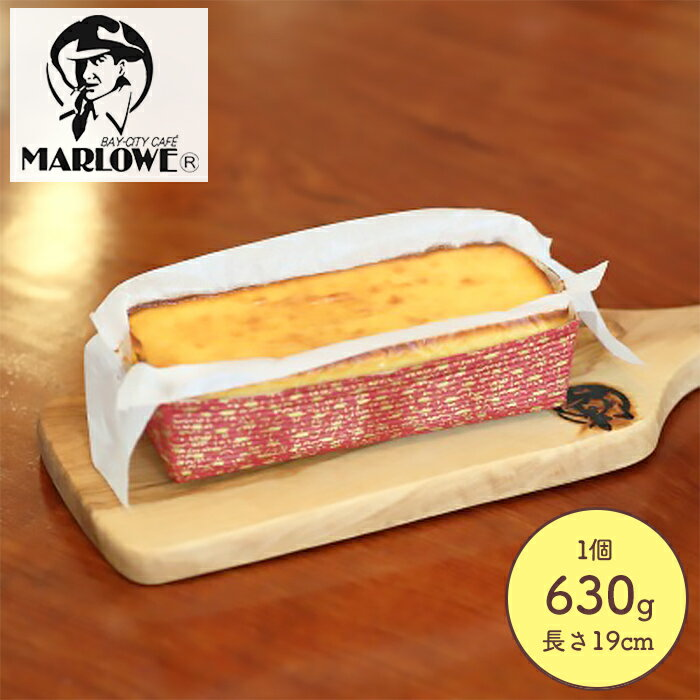 マーロウ『ベイクドチーズケーキ』