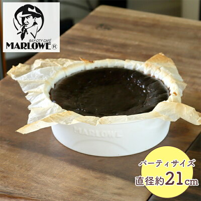 お取り寄せ(楽天) マーロウからバスクチーズケーキが販売★ 小麦粉不使用 オリジナルのレシピ 陶器付き 価格5,616円 (税込)