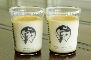マーロウ 1番人気北海道フレッシュクリームプリン2個セット