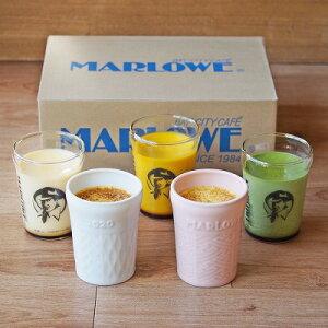 お取り寄せ(楽天) MARLOW マーロウ 紅白彩りプリン プリン 5個セット 価格4,039円 (税込)