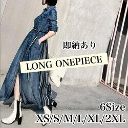 デニムワンピースロングマキシ丈異素材MIXストライプ切り替え大人個性的シャツ風大きいサイズxl2xl20代30代40代春秋ロングワンピースドレスデニム韓国ファッションレディースワンピースコーデかっこいいきれいめおしゃれ個性的人気