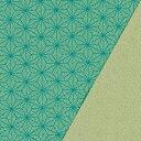 ポリエステル一越織風呂敷両面染 二巾(約70cm×70cm)麻の葉(ブルー)/無地(ヒワ)
