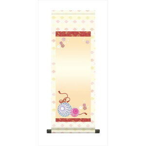 Hanging scroll with name of a clause [handball] Size: Medium (90cm) Hanging scroll Sale name flag first clause peach festival clause Put your name on the doll [free shipping] [free cash on delivery fee]