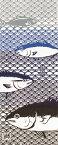 手ぬぐい[気音間] 出世魚手ぬぐい(手拭い)・風呂敷(ふろしき)・扇子専門店
