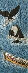 [戸田屋商店]手ぬぐい 捕鯨手ぬぐい(手拭い)・風呂敷(ふろしき)・扇子専門店
