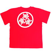 麿紋maromon半袖Tシャツキッズ小亀赤110cm