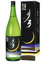 名倉山 純米酒 月弓 720ml