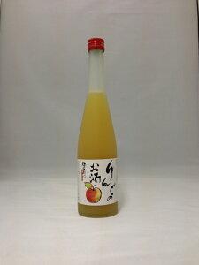 大和川 弥右衛門 りんごのお酒 500ml