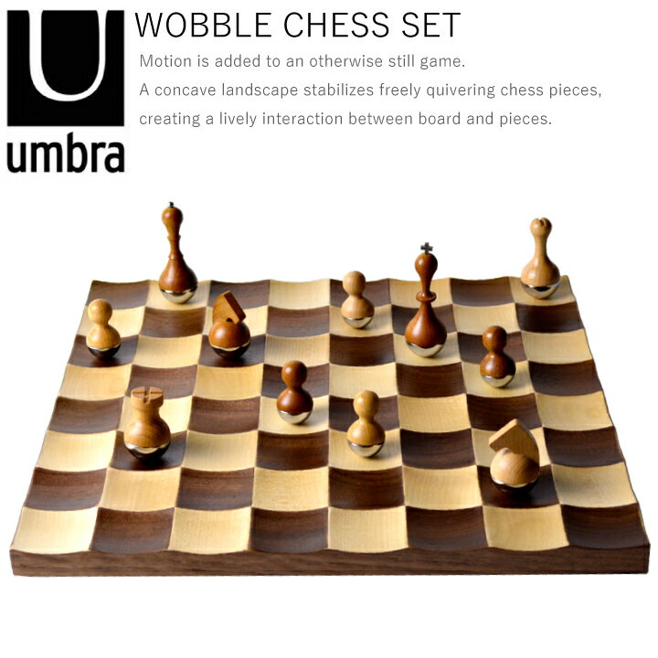 UMBRA アンブラWOBBLE CHESS SET 377601チェスセット ボードゲーム 【marquee】:marquee