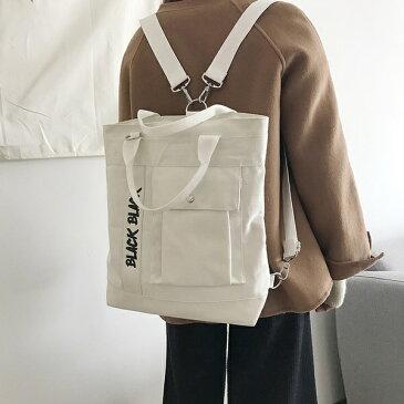 トートバッグ ショルダーバッグ リュックサック 2WAY 3WAY 韓国ファッション オルチャンバッグ キャンバスバッグ ロゴ レディース ホワイト ブラック ワンサイズ