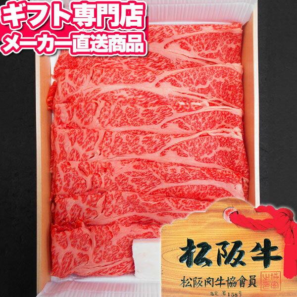 牛肉, 肩ロース  1000g A-4 A4 A5