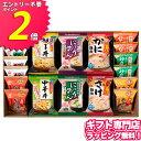 味噌汁 アマノフーズ フリーズドライ お中元【あす楽】バラエ...