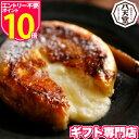 八天堂 フレンチトースト詰合せ(5個入)【送料無料】【メーカー直送】 スイーツギフト
