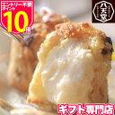 八天堂 くりーむパン・シンガポールマフィン詰め合わせ(12個入)【送料無料】【メーカ