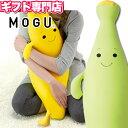 クッション MOGU(モグ) もぐっちバナナ 初盆 ギフト【...