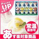 [Hitotoe ひととえ 凍らせて食べるアイスデザート (...