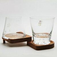 富士山グラスロックグラス
