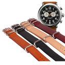 NATOタイプ 腕時計用本革レザーストラップ 時計ベルト 時計バンド TYPE NATO NATOストラップ ミリタリー 時計用ベルト 20mm