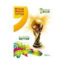在庫有り 即納 FIFA 2014 公式 パンフレット プログラム サッカー ブラジル 冊子 本 日 ...