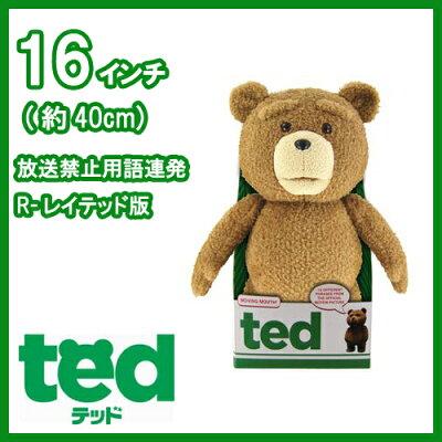 プレオーダー 予約品 コメディ 映画 テッド Teddy Bear テディベア かわいい プレゼント しゃべ...