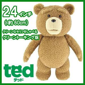 テッド ted ぬいぐるみ グッズ 映画 Teddy Bear テディベア かわいい プレゼント しゃべる 喋る...