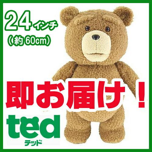 在庫あり Ted テッド ぬいぐるみ 実物大24インチ(60cm)「R-レテッド版」「クリーントーキング版(通...