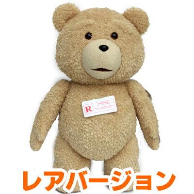 限定5体の超レアバージョン! 映画 テッド Teddy Bear テディベア かわいい プレゼント しゃべ...