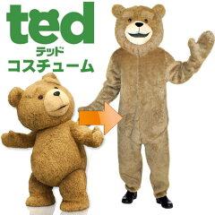 映画 Ted テッド Teddy Bear テディベア かわいい プレゼント くまさん 熊 ぬいぐるみ コスチュ...