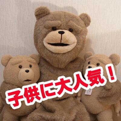 映画 Ted テッド Teddy Bear テディベア かわいい プレゼント ローラ 有吉 大ヒット くまさん ...