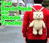 【新型!!】TED(テッド)喋る リュックサック バックパック 公式ライセンスグッズ かばん 鞄 かわいい ぬいぐるみ ホワイトデー 誕生日プレゼント