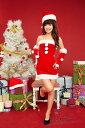 即納 3点セット!!かわいい 誕生日 セクシー サンタ コスチューム レディス 女性 大人用 コスプレ 衣装 変装 彼女 ミニスカ サンタクロース プレゼント サンタガール♪