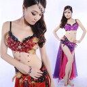 ベリーダンス 衣装 3 セット ブラベルトスカート 34B/C 36B/C 38B/C Red/Purple Color コスチューム ダンス 衣装 発表会