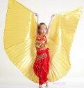 キッズサイズ 子供 ベリーダンス 衣装 キッズ 子供用 Isis Wings Gold/Silver/White (スティックは別売り) コスチューム ダンス 衣装 発表会