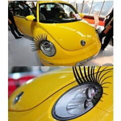 即納 車専用 つけまつげ まつ毛 カーアイラッシュ かわいい愛車に大変身!! カーパーツ カスタム BMW ベンツ フォルクスワーゲン ビートル ミニ ミニクーパー
