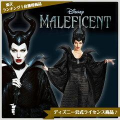 レビューで送料無料 ディズニー マレフィセント コスプレ コスチューム Maleficen コスチューム...