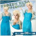 映画アナと雪の女王エルサ大人用ドレスコスチュームレディス女性用コスプレドレスDisneyディズニー衣装ハロウィン仮装