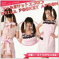 かわいい!!フリル付きアイドルエプロンフリルエプロンリボンウエディングエプロンウエディングドレスウェディング小悪魔女の子プレゼントにピッタリ!母の日ギフト彼女AKB48