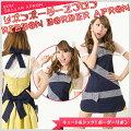 かわいい!!フリル付きアイドルエプロンリボンエプロンウエディングエプロンウエディングドレスウェディング小悪魔女の子プレゼントにピッタリ!母の日ギフト彼女AKB48