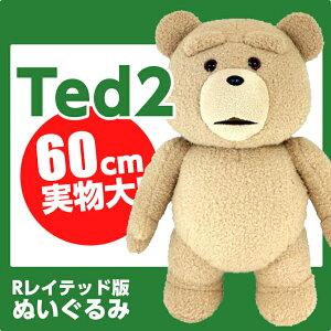 【レビューを書いて送料無料】TED2 テッド2 テッド TED ぬいぐるみ 24インチ 60cm Rレイテッド...