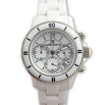カプリCAPRIArt.4553腕時計/檀れい紹介/南イタリア/アルベロベッロの旅/ヨーロッパ水風景