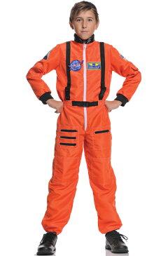 Astronaut Explorer 子供用コスチューム (Orange) コスチューム ハロウィン コスプレ 衣装 仮装 男の子 女の子 子供 小学生 かわいい 面白い 学園祭 文化祭 学祭 大学祭 高校 イベント