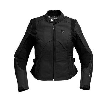 Revit Allure 2 Ladies Jacket - FC-Moto Shop バイク用品 メンズ バイクウェア モトクロス レザージャケット 革ジャン ライダースジャケット