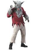 ハロウィン パーティ コスプレ SILVER WEREウルフ オオカミ 狼 大人用 メンズ 男性用 衣装 衣装 学園祭 文化祭 コスチューム 変装 仮装